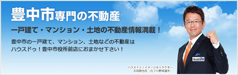 MVイメージ画像