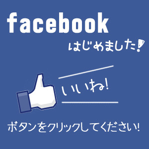 ▲Facebook