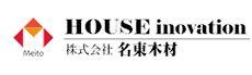住宅に関するトータルソリューションをご提供