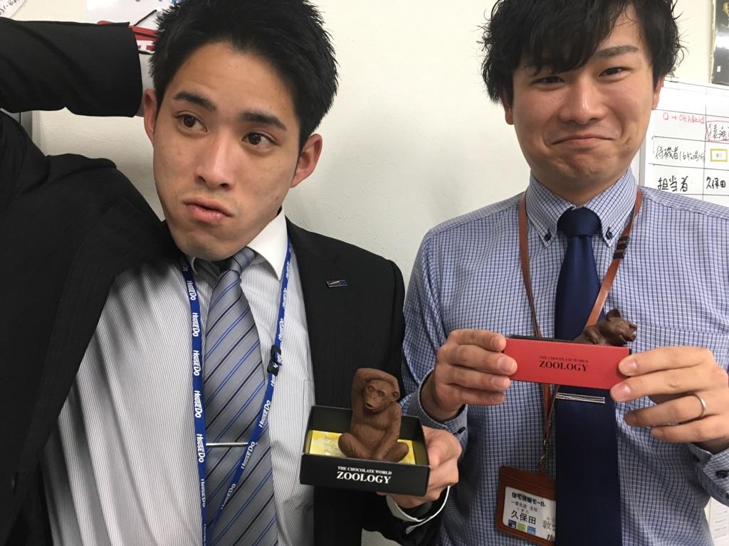 溝口さん、久保田さん、チョコ