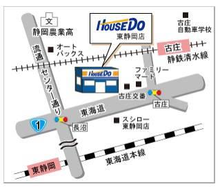 ハウスドゥ!東静岡店 地図