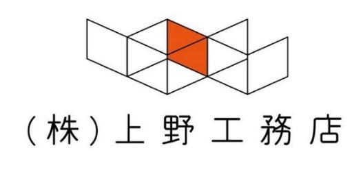 上野工務店 総合サイト