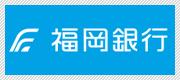 福岡銀行オフィシャルホームページ