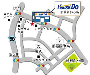 新都心店 地図画像