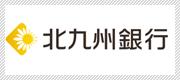 北九州銀行オフィシャルホームページ