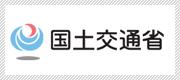 住宅・建築 - 国土交通省ホームページ