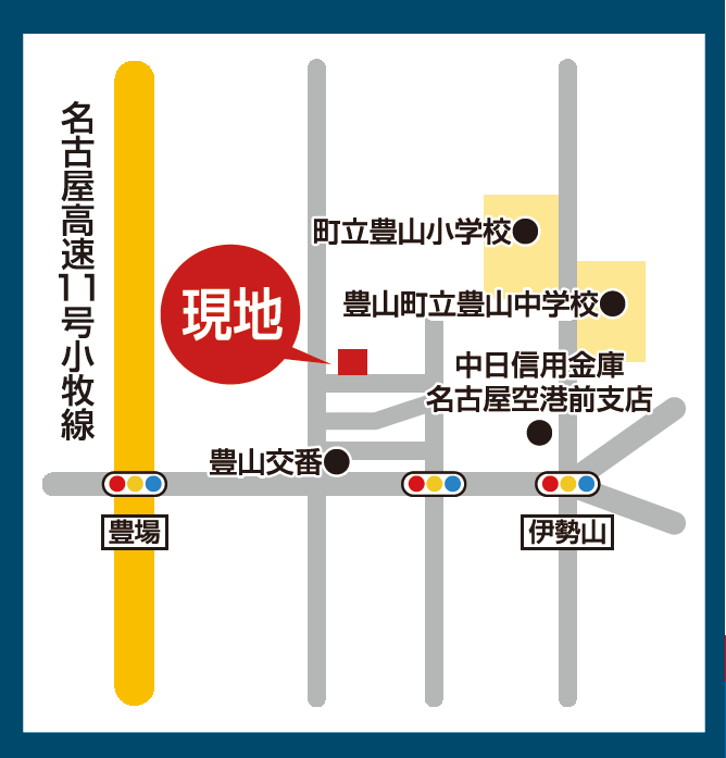 内覧会 地図