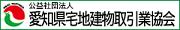 不動産ネットワーク ハトマークサイト