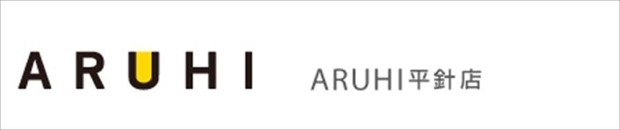 ARUHI 平針店