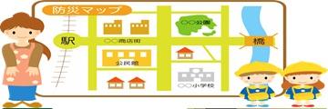 徳島市の津波防災マップ