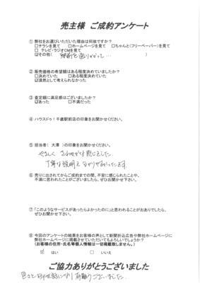 ブログ画像2