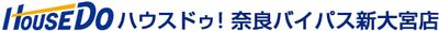 HouseDo ハウスドゥ!奈良バイパス新大宮店